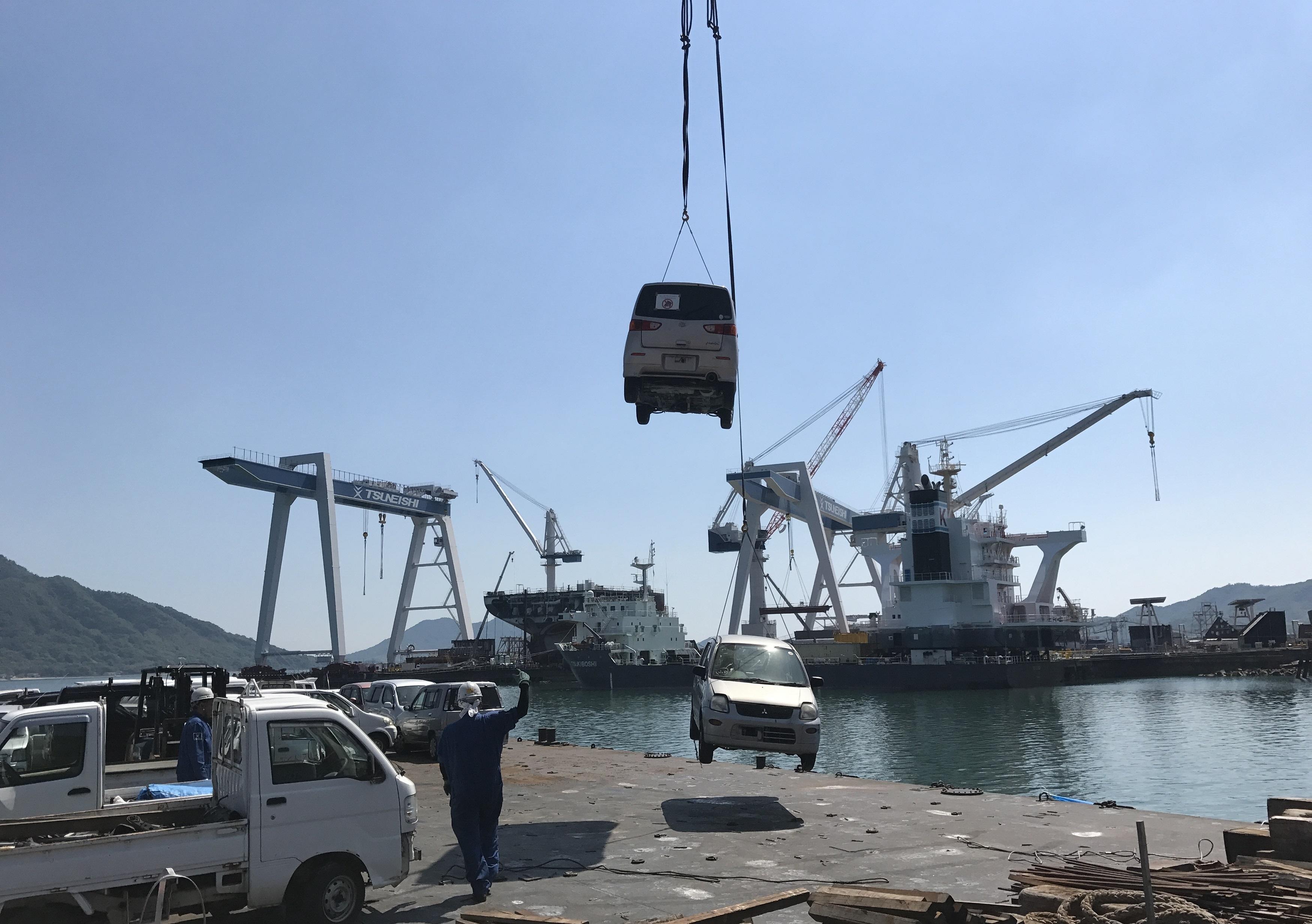 ツネイシCバリューズ、今年で14回目の離島支援活動~使用済み自動車回収