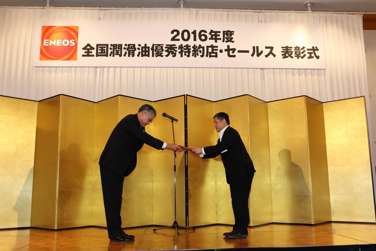ツネイシCバリューズ、JXTGエネルギーより『2016年度全国潤滑油優秀特約店』として表彰、商品別部門『船舶用潤滑クラス第1位』に入賞
