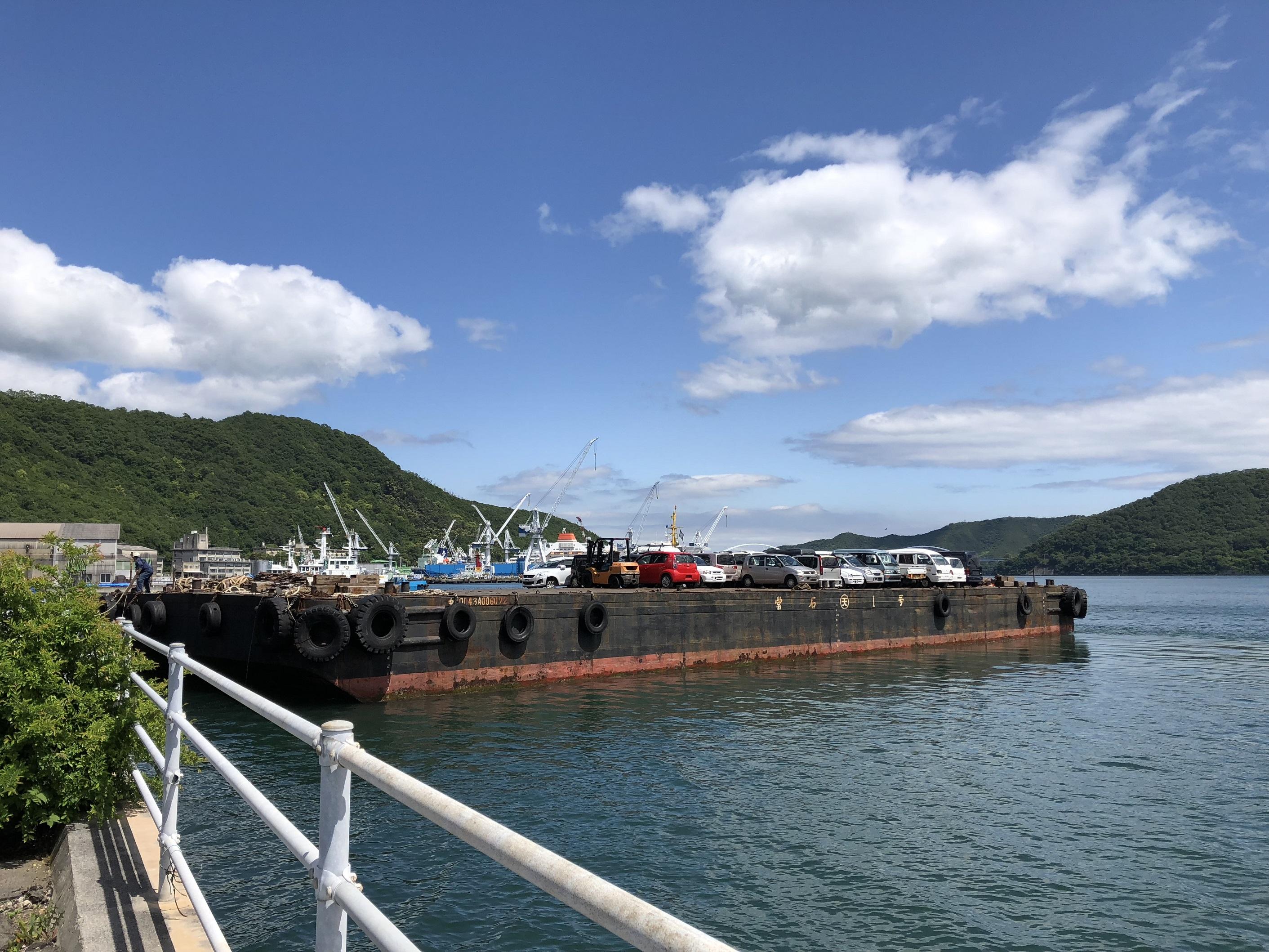 瀬戸内海の離島よりバージにて使用済み自動車を輸送