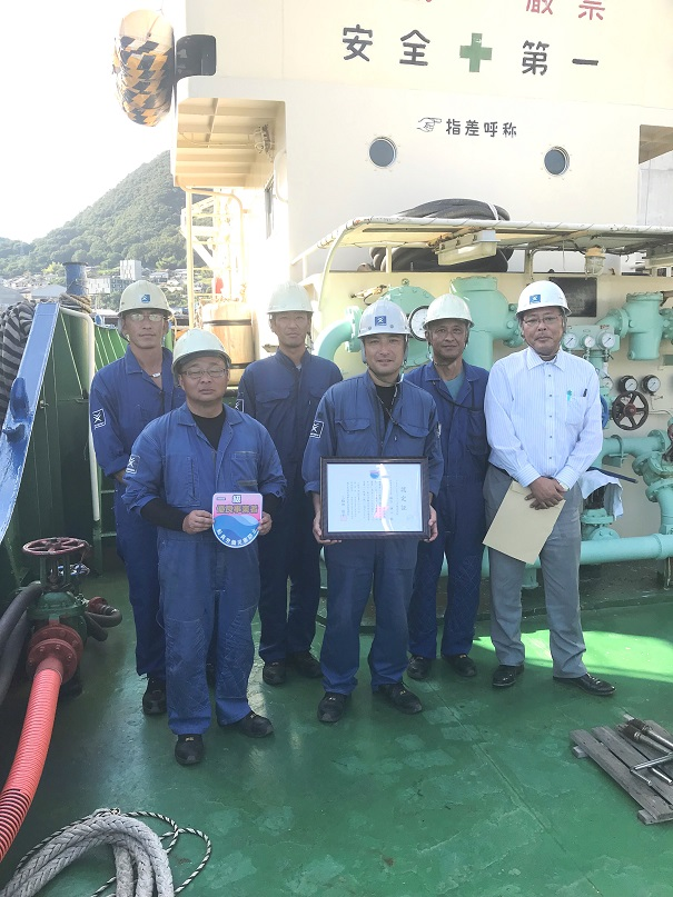 ツネイシCバリューズ 「船員労働災害防止優良事業者(1級)」に認定